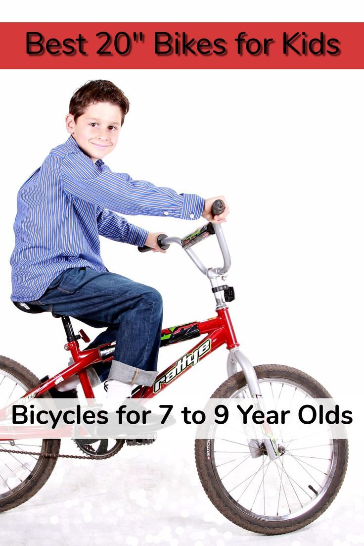 Best 20 Bikes For Kids Bicycles For 7 To 9 Year Olds Great
