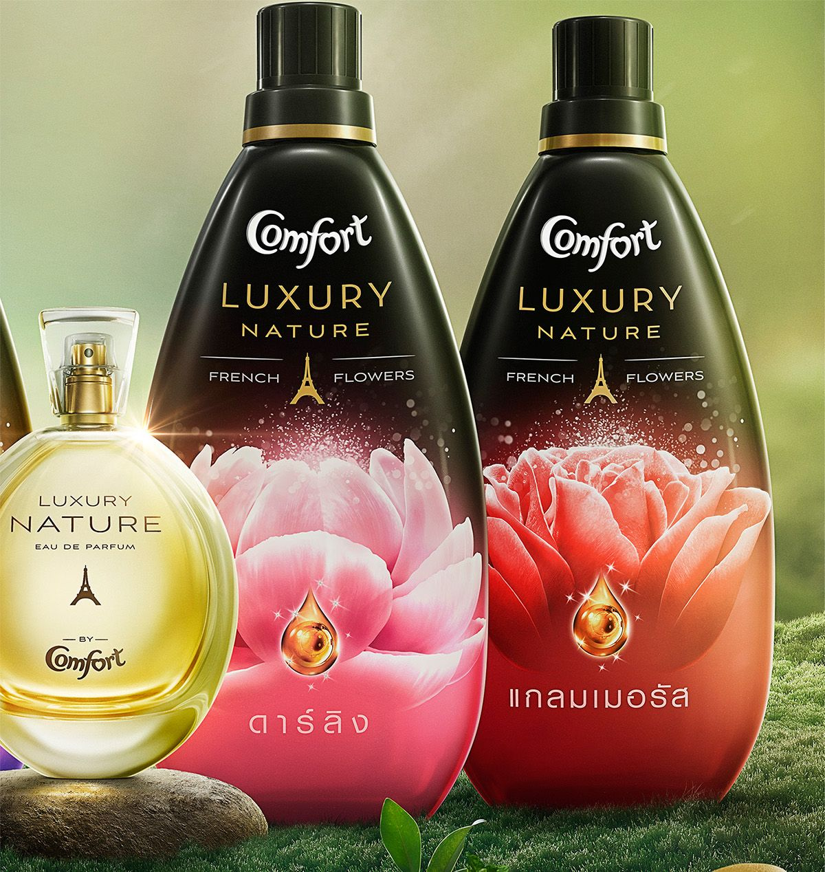 Comfort Thailand On Behance Packaging Inspiration Packaging