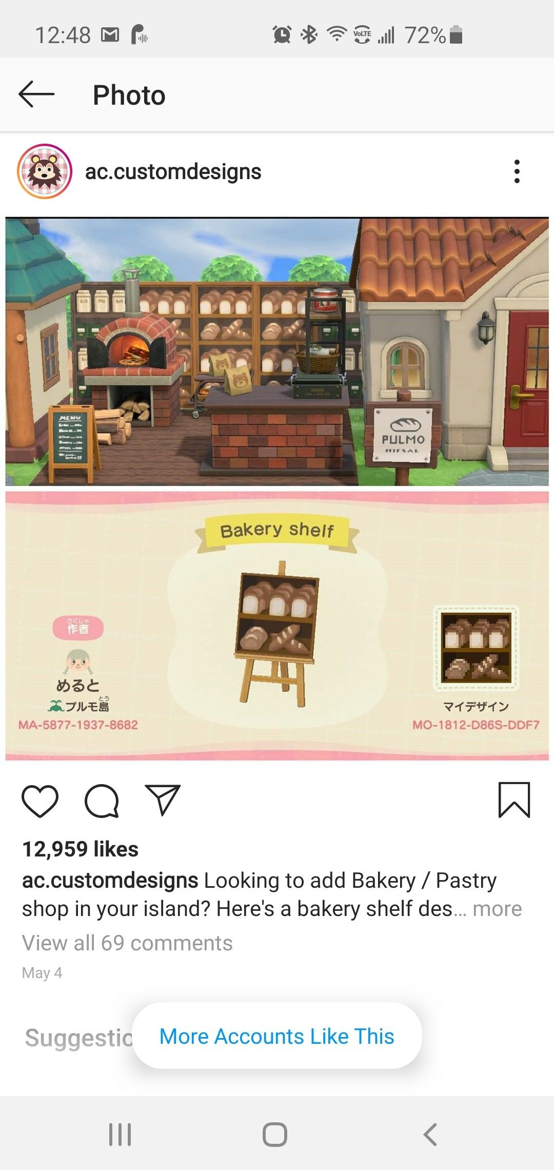 Bakery Panel New Animal Crossing Animal Crossing Animal Crossing Game