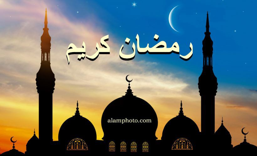 صور عن رمضان 2021 عالم الصور In 2021 Movie Posters Poster Image