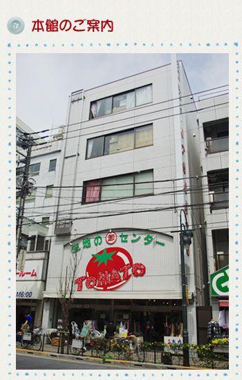 Tomato fabric store, Nippori textile city - Tokyo