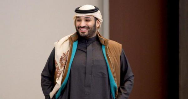 شاهد كشخة ولي العهد الأمير محمد بن سلمان تشعل السعودية In 2021 Special Dresses Jackets Sleeveless Jacket