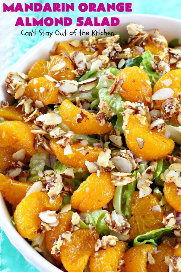 Mandarin Orange Almond Salad | Recipe | Orange recipes ...