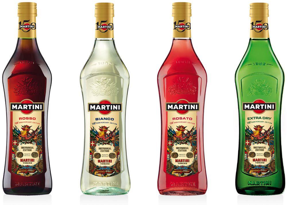 Drinks torino martini bianco Martini Sbagliato