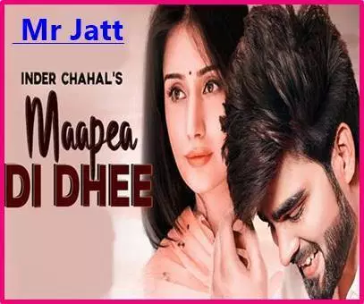 Maapea Di Dhee Song Inder Chahal Mp3 Songs Mr Jatt Download Mp3 Song Mp3 Song Download Songs