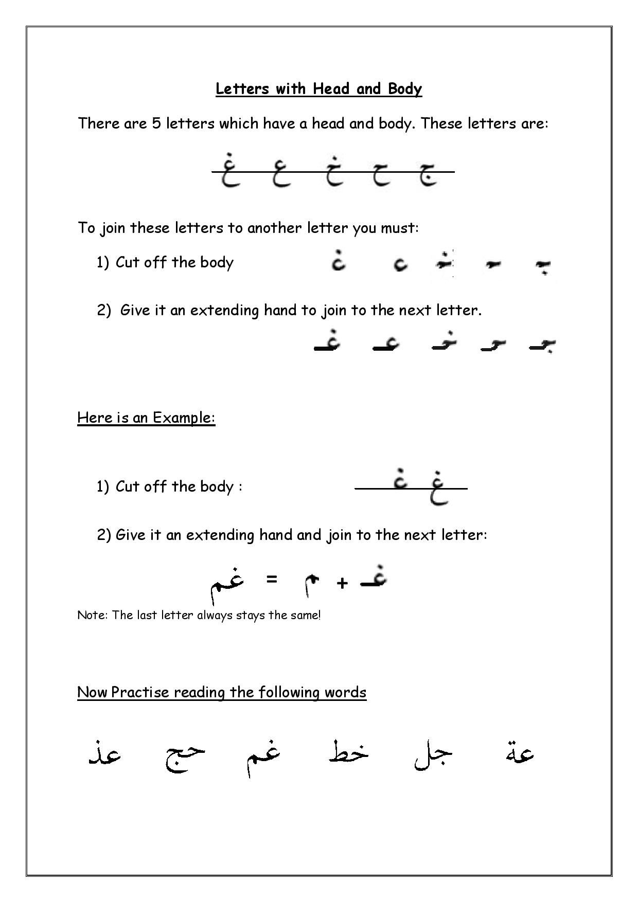 Arabic Handwriting Rules Printable Free At