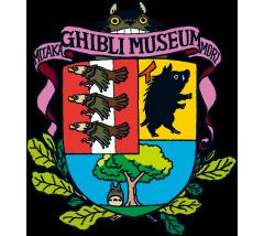土星座 三鷹の森ジブリ美術館 三鷹の森ジブリ美術館 ジブリ