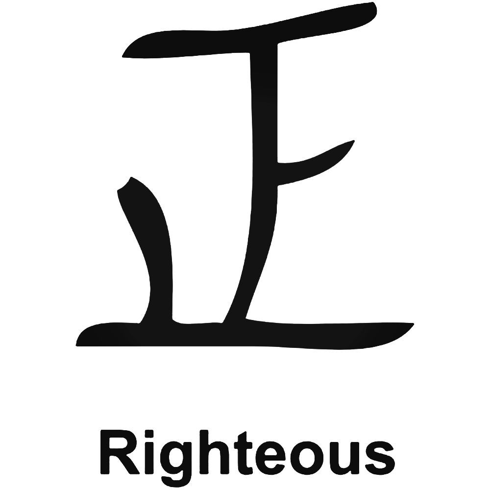Japanese kanji s kanji symbol for righteous decal japanese kanji japanese kanji s kanji symbol for righteous decal biocorpaavc