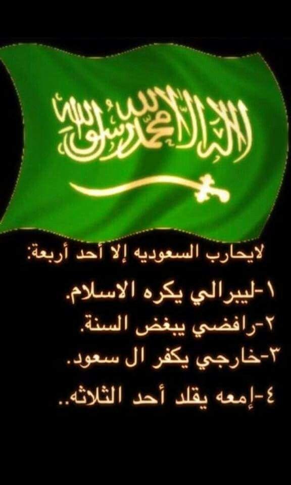 Desertrose اللهم احفظ كل بلاد المسلمين وثبتهم على التوحيد اللهم آااامين Arabic Calligraphy My Love Calligraphy