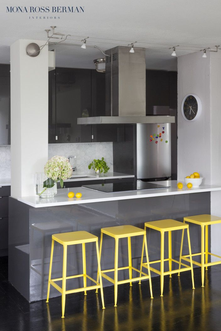 Astonishing Dark Kitchen Design With Pop Of Color Yellow Bar Stools Ibusinesslaw Wood Chair Design Ideas Ibusinesslaworg