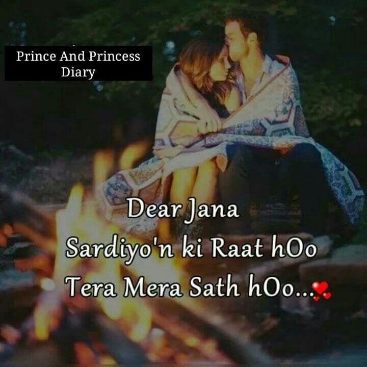 Pin By Vishal Khullar On Prince And Princess Diary