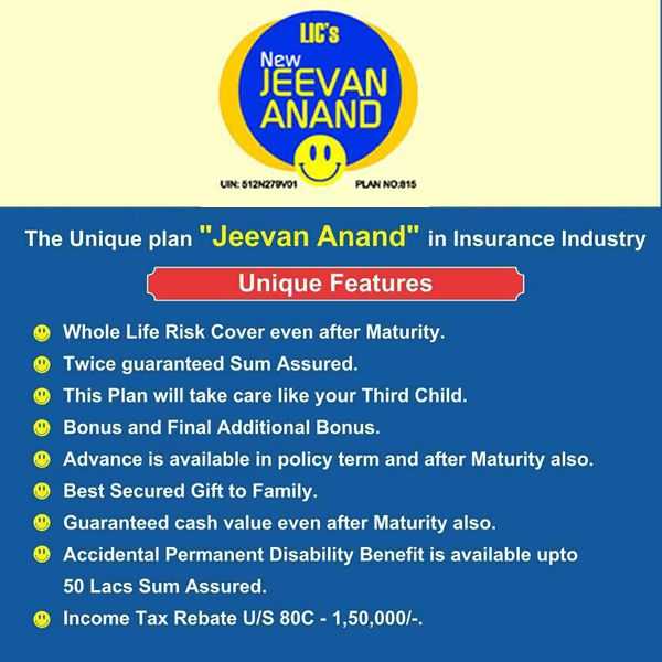 LIC Jeevan Anand Policy is one of the most popular plans ...