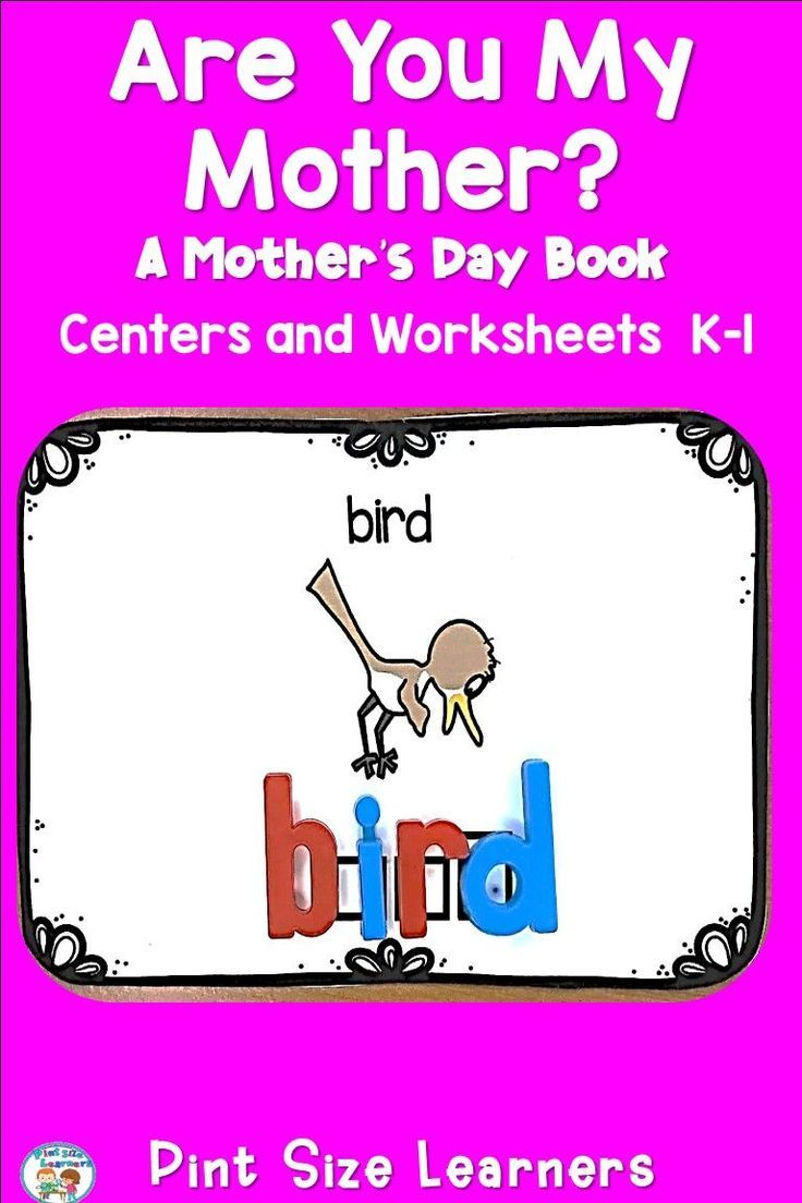 Are You My Mother Book Study Unit  Lesson Plans   Mother's Day Read Aloud