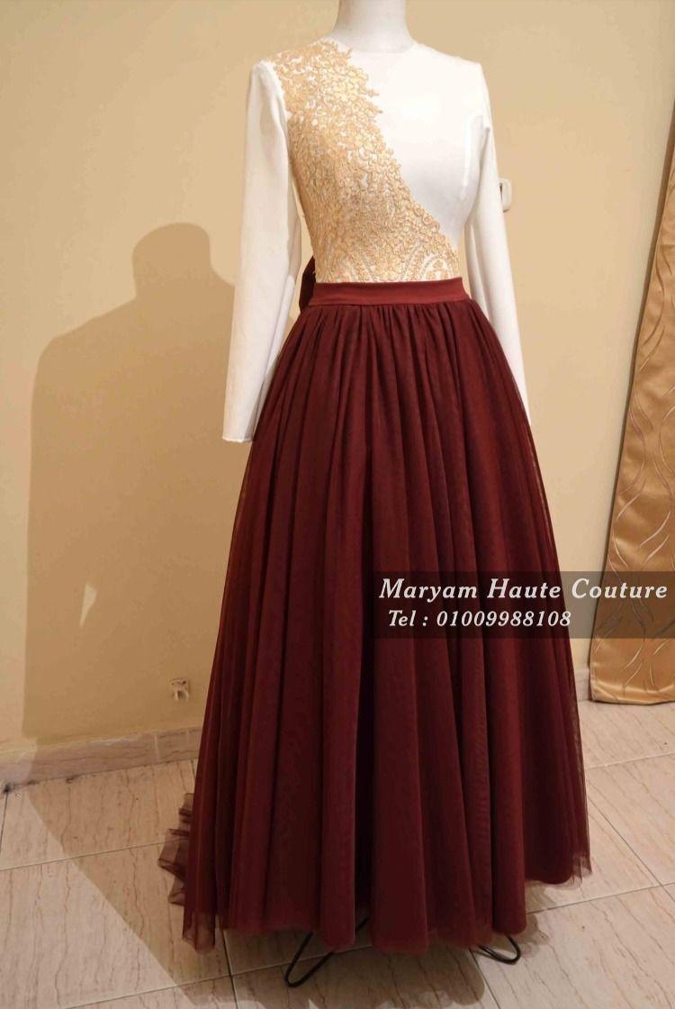 فساتين سواريه للمحجبات باللون النبيتى Winter Dresses Hijab Prom Dress Dresses