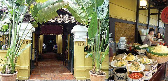 Saigon | Vietnam Restaurants | Vietnam restaurant, Saigon