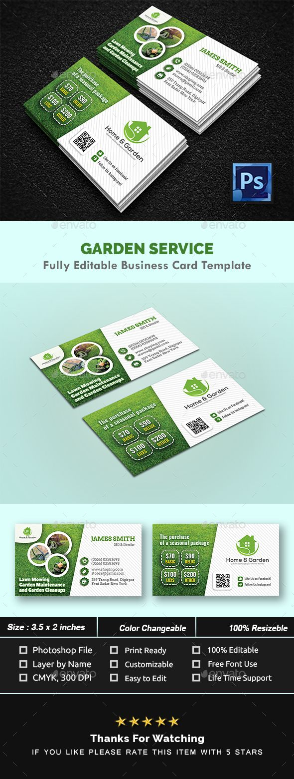 Garden Landscape Business Card Templates | Card templates, Business ...
