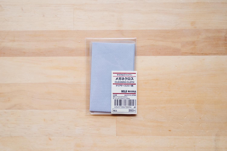 財布に忍ばせて持ち歩く カードサイズが嬉しい無印良品の メガネクロス レビュー 無印良品 クロス 無印