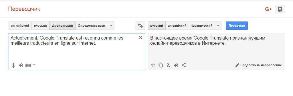переводчик с английского на русский по фотографии неподтверждённым данным