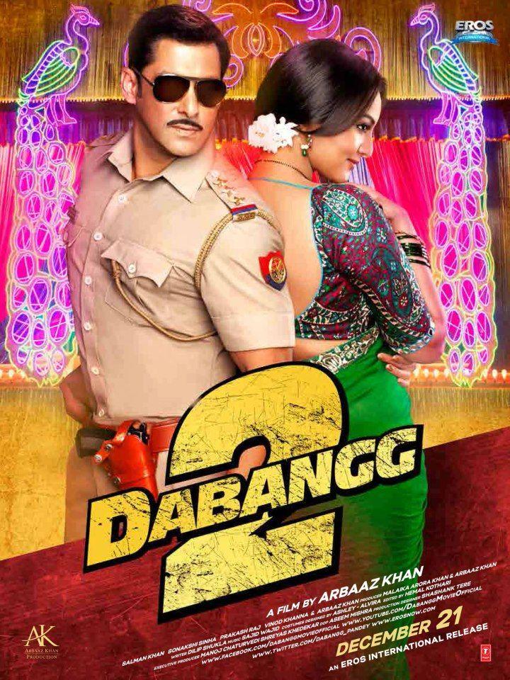 dabang2 hindi film mp3 songs free