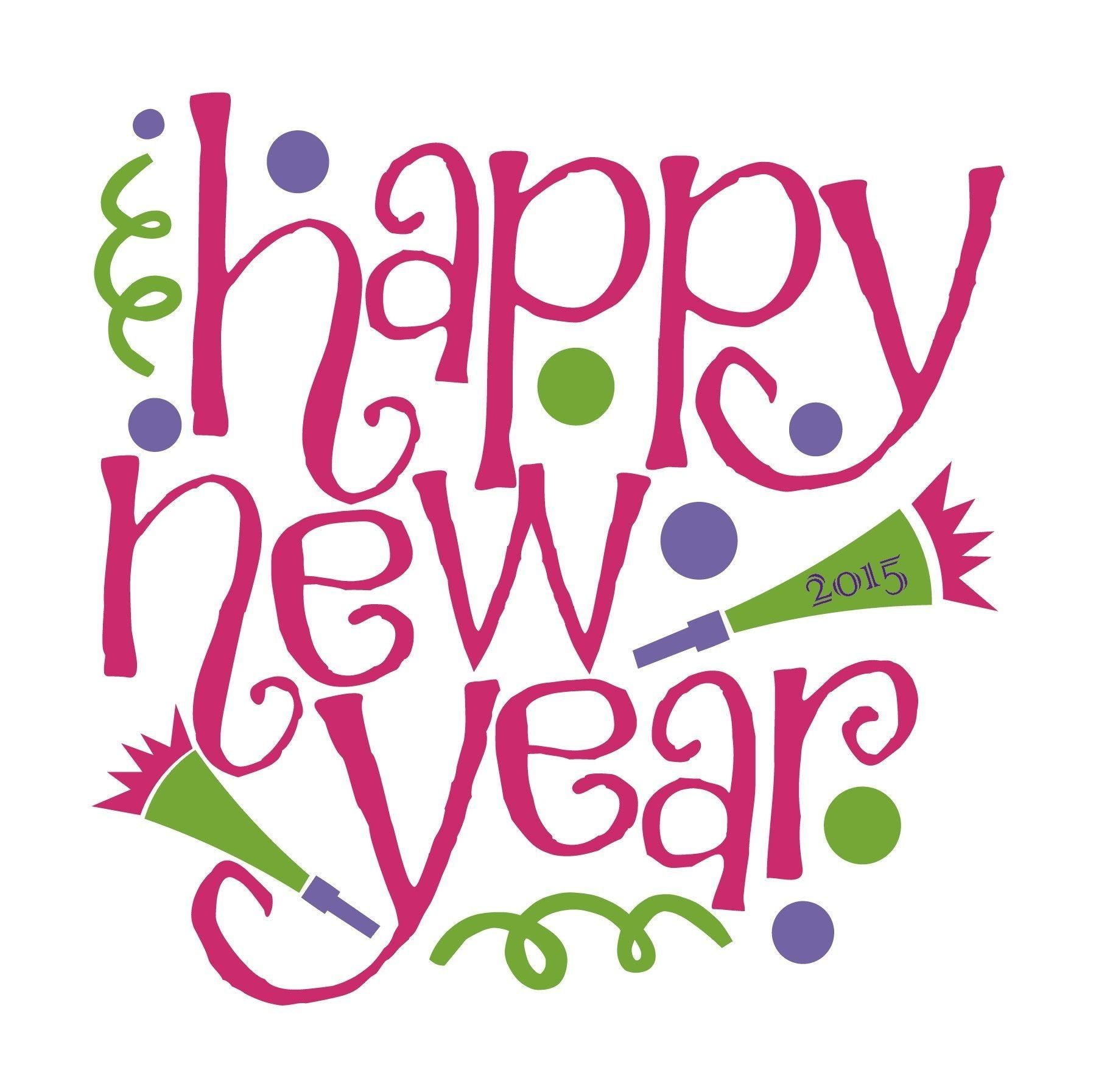 free clipart happy new year 2019 [ 1800 x 1793 Pixel ]