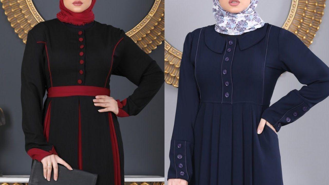 البسي عبايات وفساتين خروج كاجول للمحجبات ألوان جميلة Fashion Victorian Dress Dresses