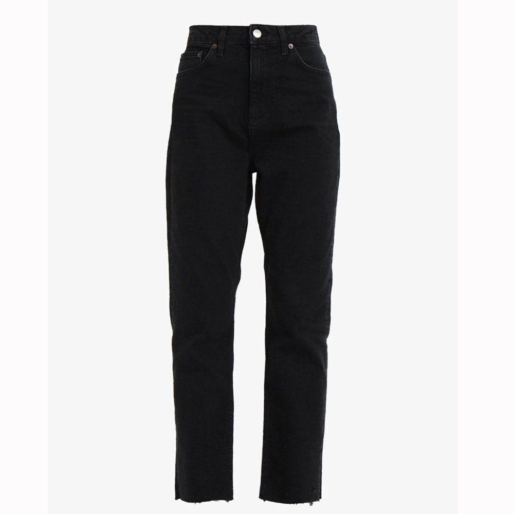 1e9e02dadc05 15 jeans taille haute à shopper