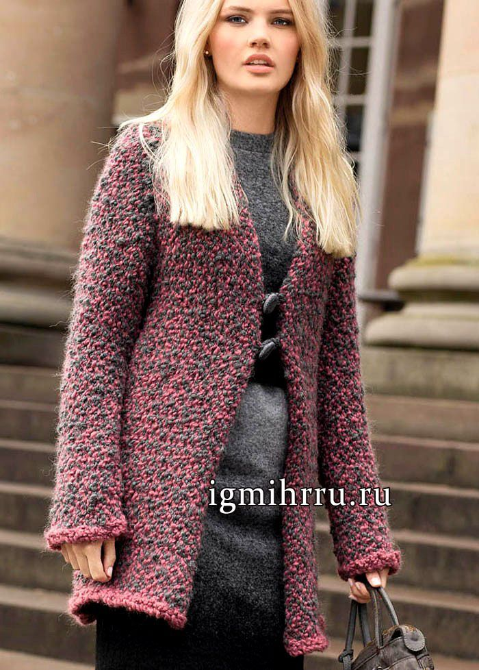 розово серое теплое пальто из объемной пряжи букле вязание спицами
