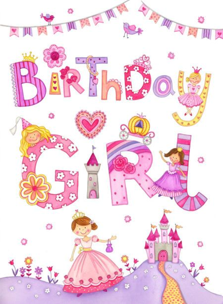clare caddy birthday girl princesses art birthdays pinterest