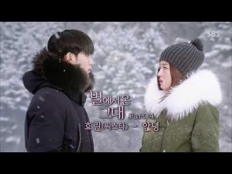 KIM SOO HYUN - 김수현