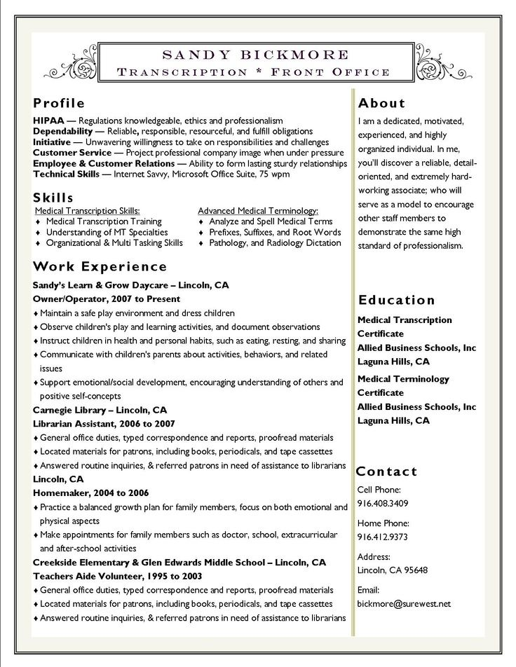 Sandy Bickmore Resume - Medical Transcription, Medical Terminology ...