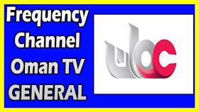 تردد قناة عمان العامة الفضائية Frequency Channel Oman Tv تلفزيون سلطنة عمان Channel Allianz Logo Oman