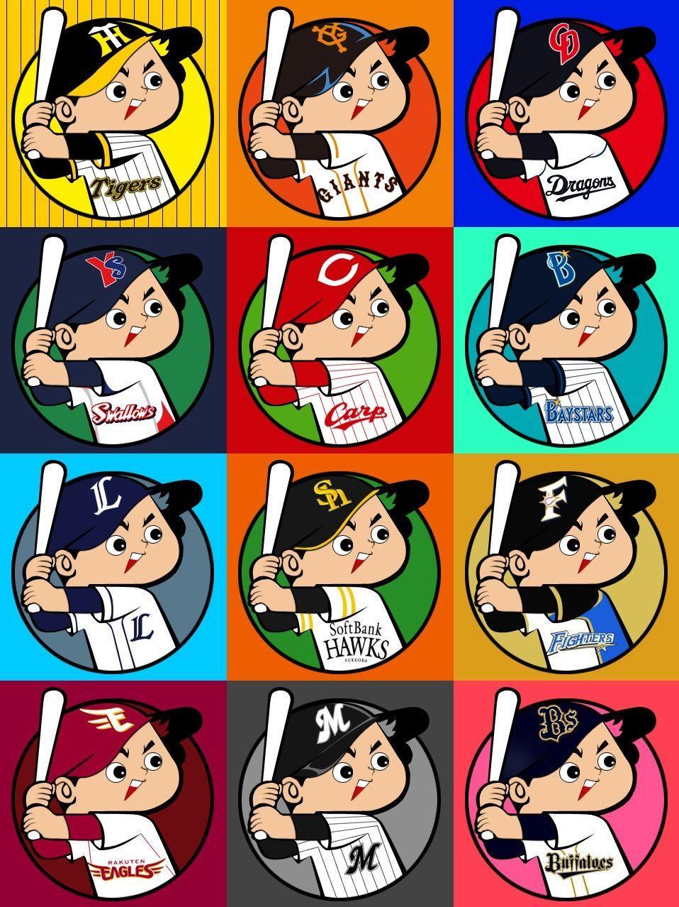 ボード Baseball Logos Art のピン