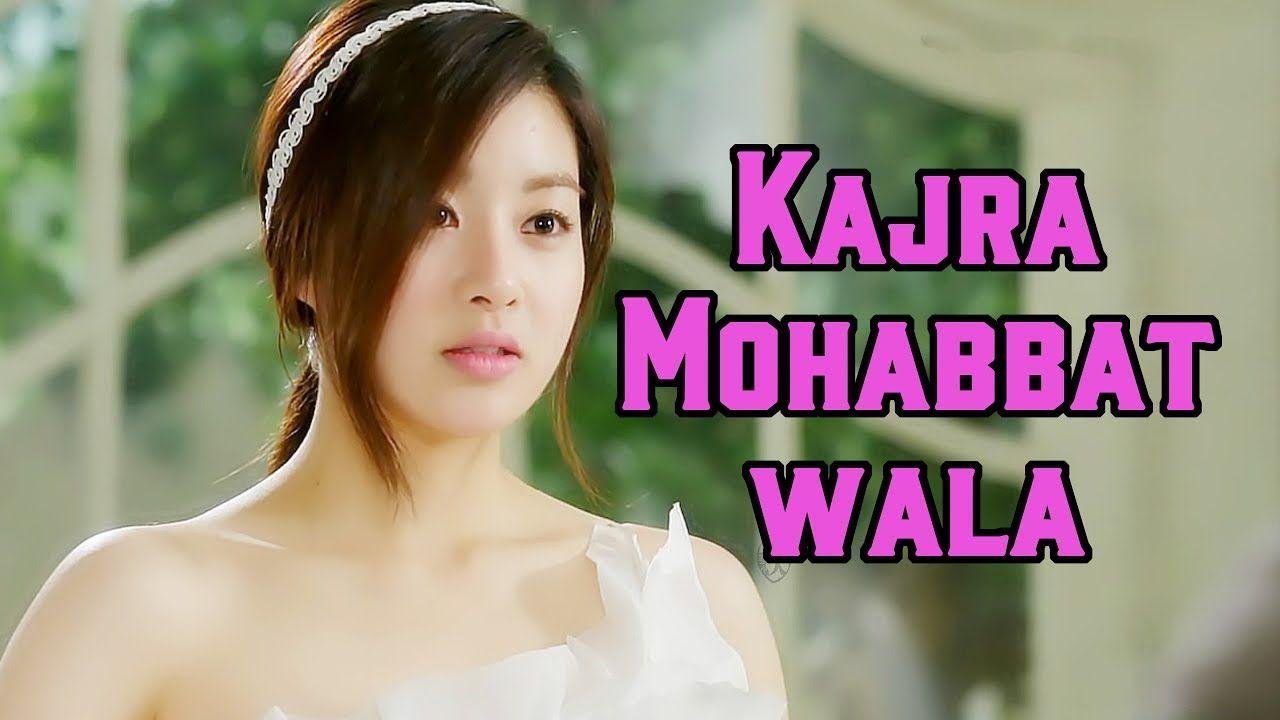 Kajra Mohabbat Wala Reprised Version Best Cover Of The Year 2017 Tubelight Movie Half Girlfriend Songs