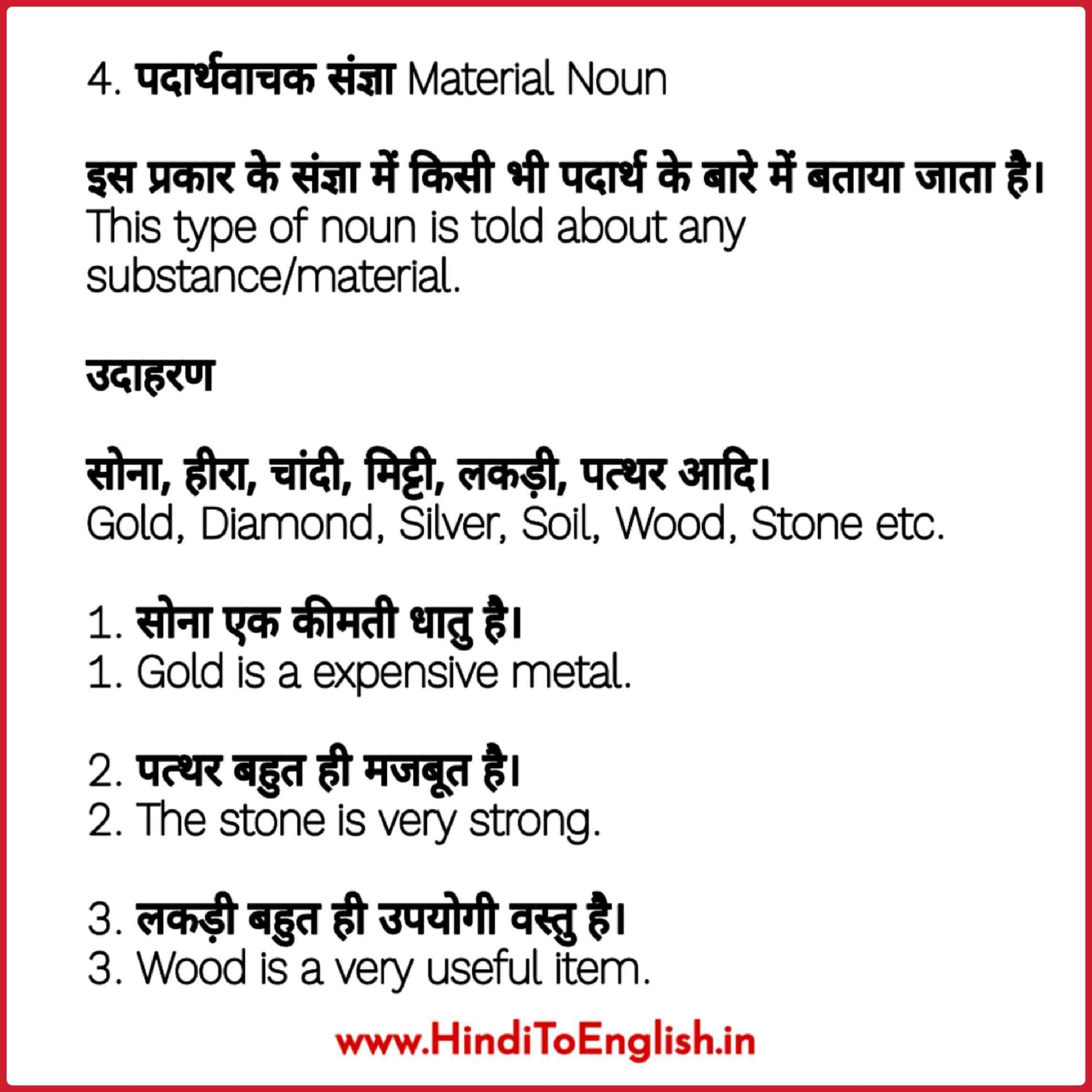 hight resolution of Tense Hindi Worksheet   Printable Worksheets and Activities for Teachers