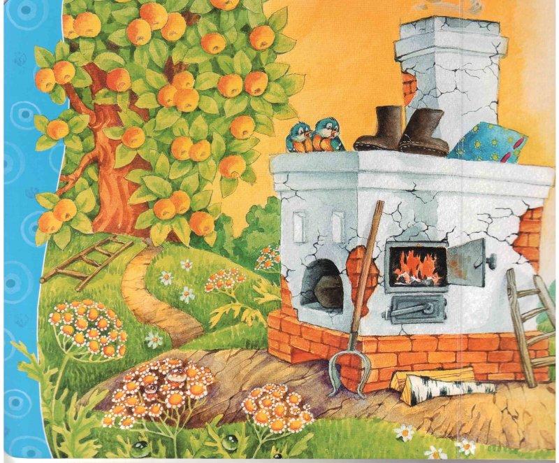 Картинка русской сказочной печи