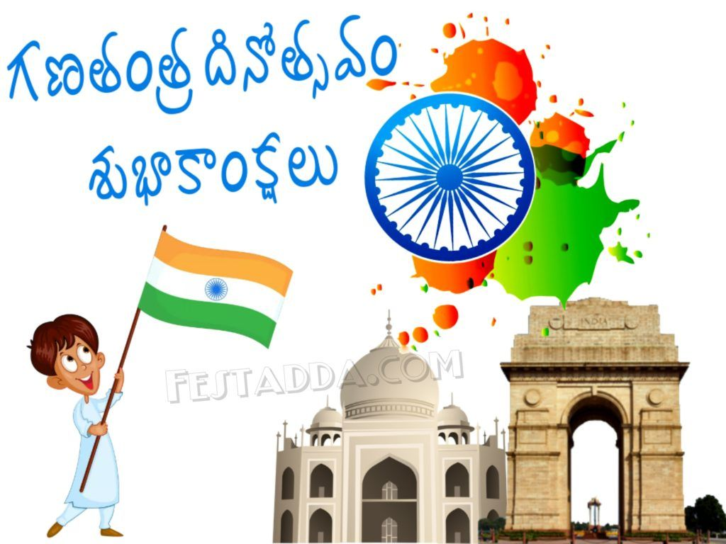 Happy Republic Day 2019 Images Photos Wallpapers Pictures Free Online Download For Facebook Sharing And Picture Quotes Republic Day Importance Of Republic Day