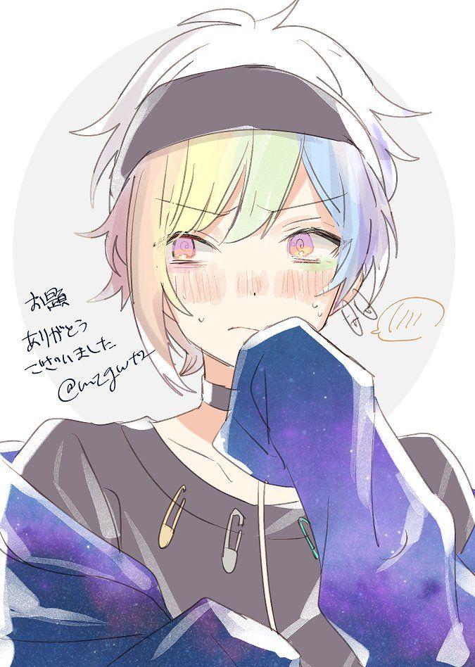Embedded Cute anime boy, Cute anime guys, Anime guys