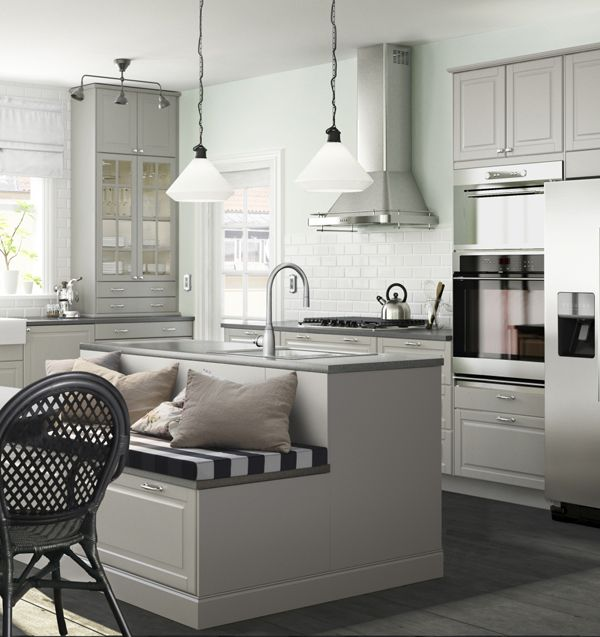 Create Your Dream Kitchen With IKEA SEKTION! Whether You