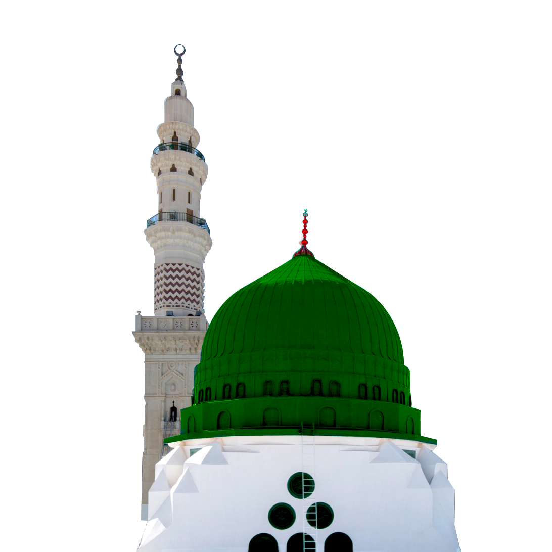 Free download high quality png madina shareef image