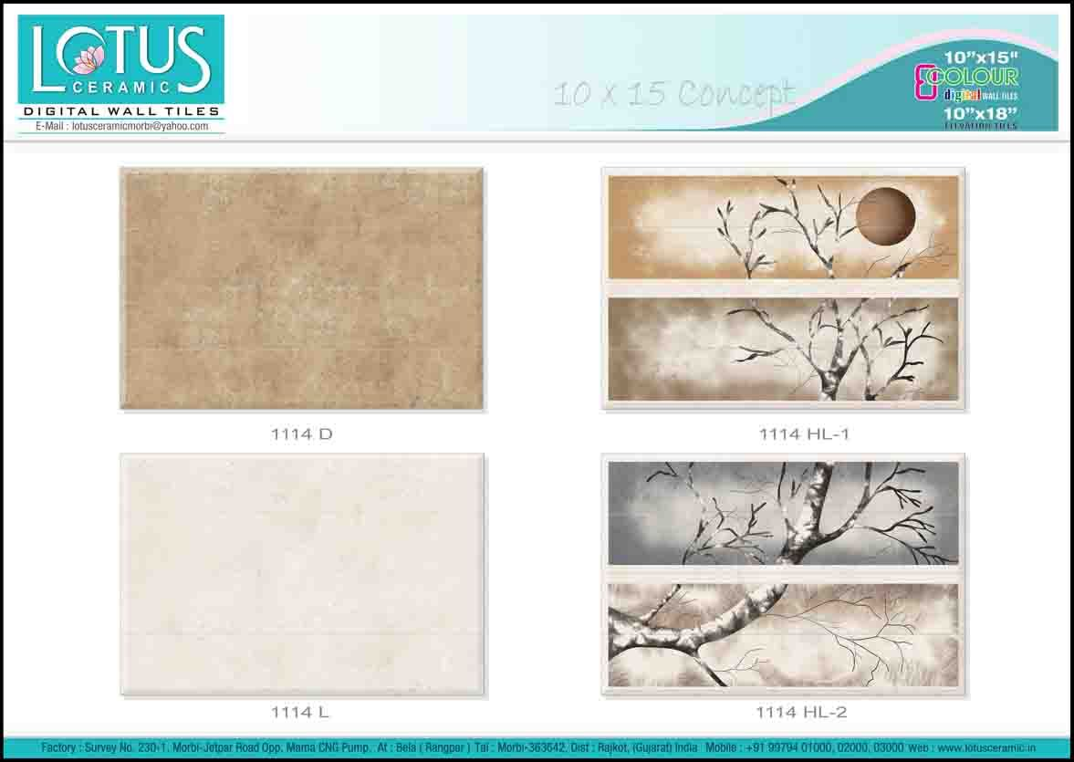 Pin by ceramic directory on lotus ceramic tiles manufactures ceramic directory ceramic tiles manufacturers importers exporters suppliers dealers tile shop list dailygadgetfo Choice Image
