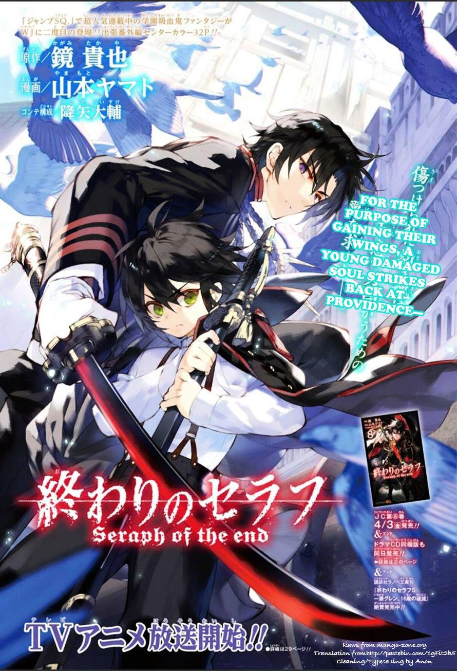 Pin by tony on Sixmanga | Owari no seraph, Seraph of the end, Anime art