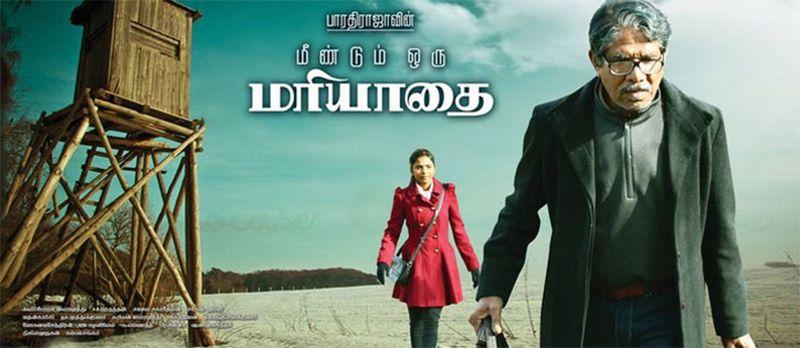 Meendum Oru Mariyathai Movie Review
