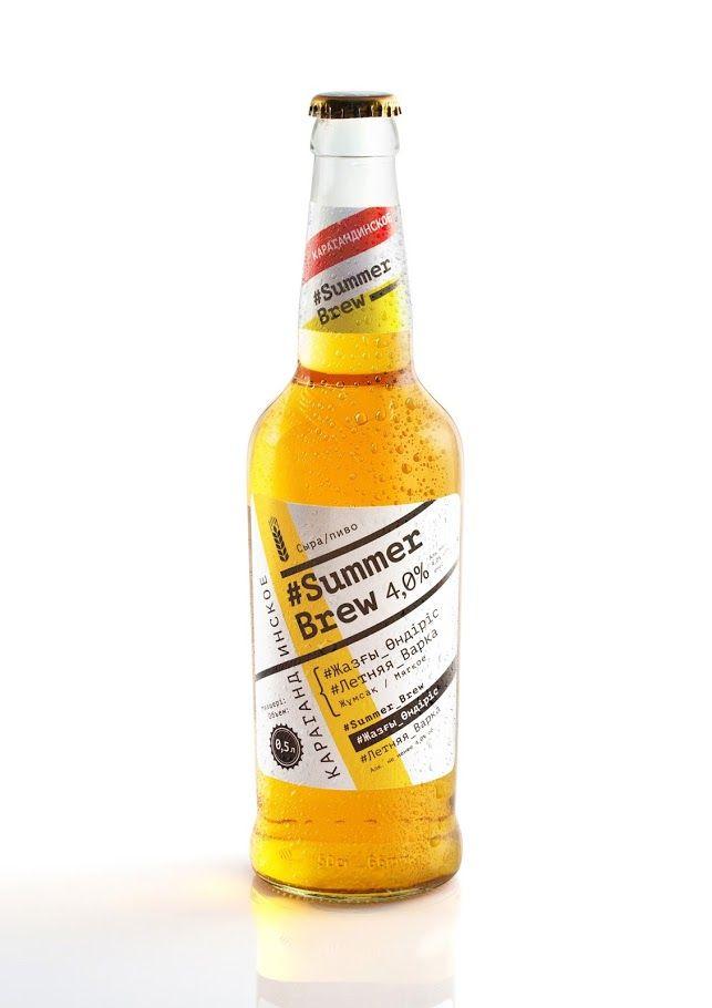 Les 25 meilleures id es de la cat gorie biere sans alcool for Alcool maison fabrication