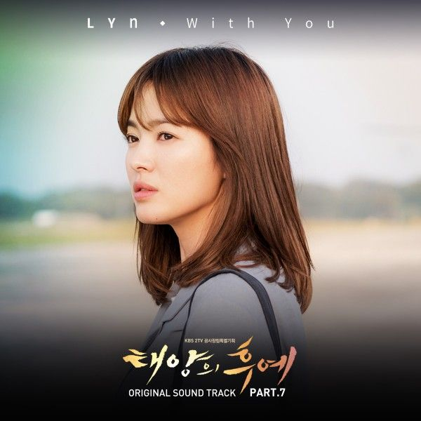 Download [Single] LYn – Descendant Of The Sun OST Part 7