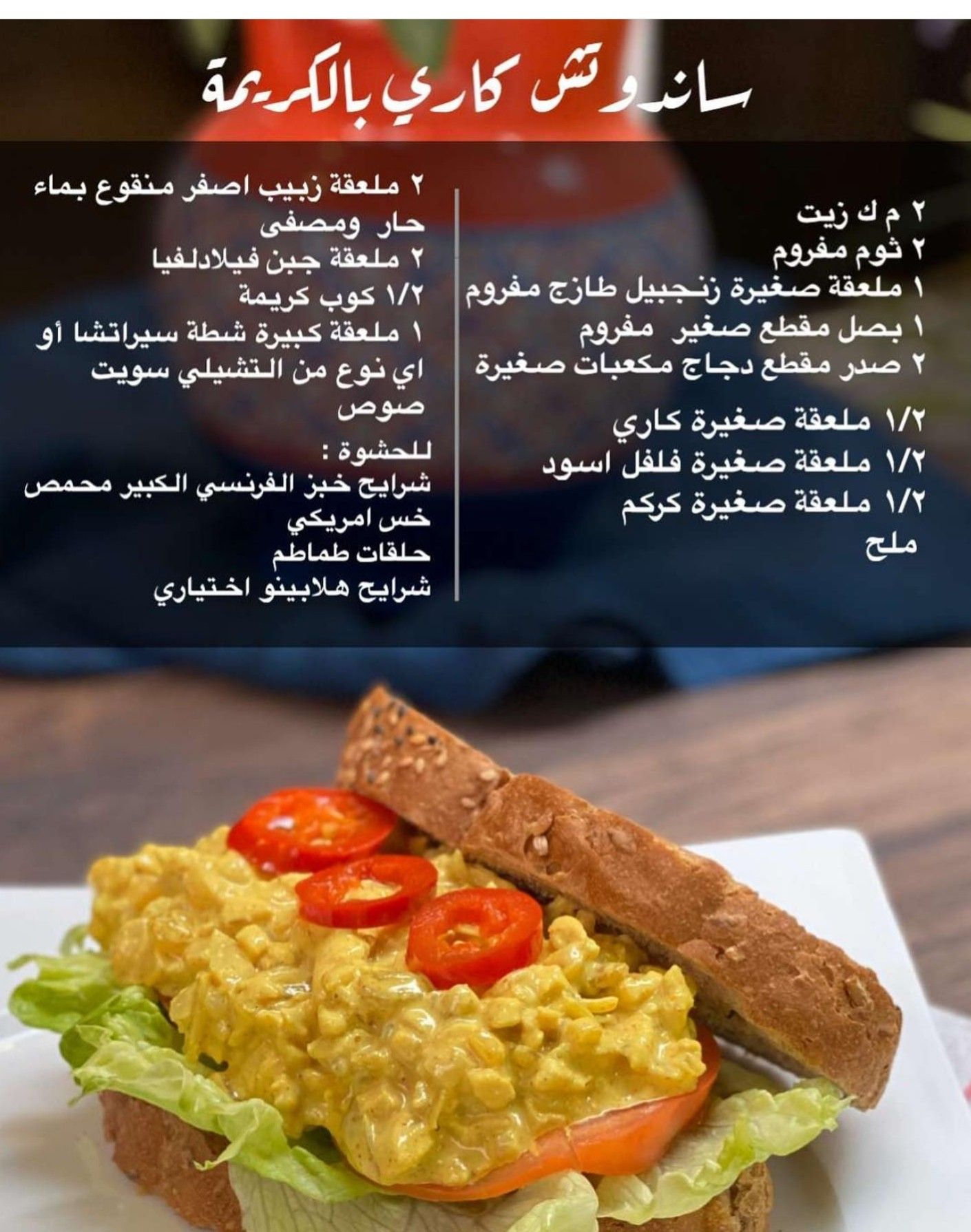Pin By ː Iss Yaa On الاكل Food Dishes Recipes