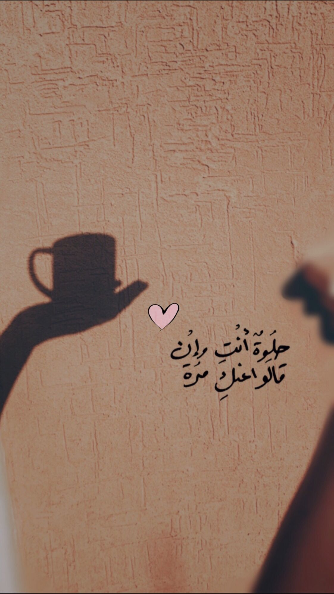 Pin By وضحى On صباحي Love Quotes Wallpaper Cover Photo Quotes Arabic Tattoo Quotes