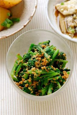 The Japanese Vegetarian Kitchen Spinach With Sesame