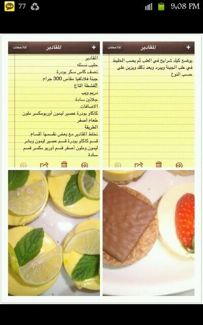 تشيز سهل Food And Drink Food Fruit