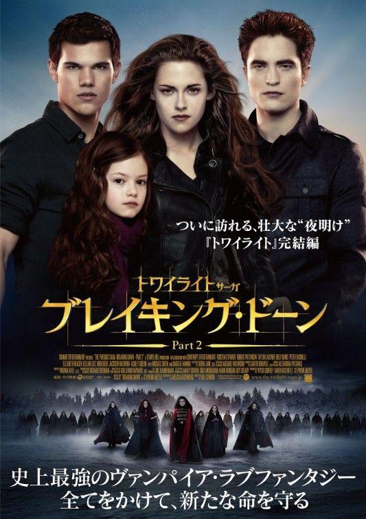 Novo Pôster Japonês De Amanhecer parte 2  foforks