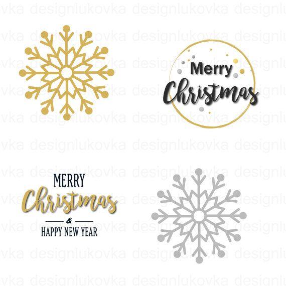 Gold Christmas Clipart - Silver Сlipart - digital borders